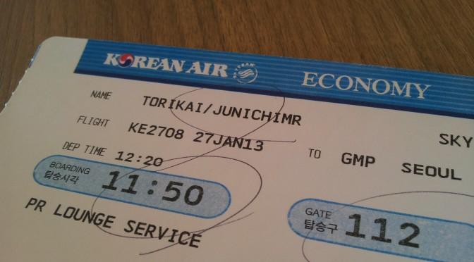 大韓航空でミャンマーへ