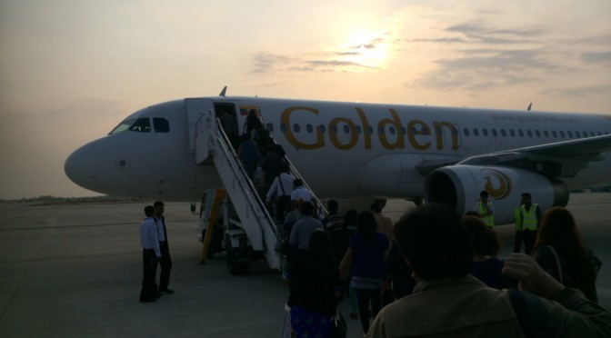 Golden Myanmar Airlines (GMA)にのる