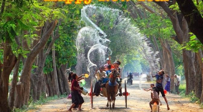 水掛け祭り(ティンジャン祭り、或いは、新年のお祭り)