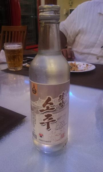 北朝鮮の焼酎瓶