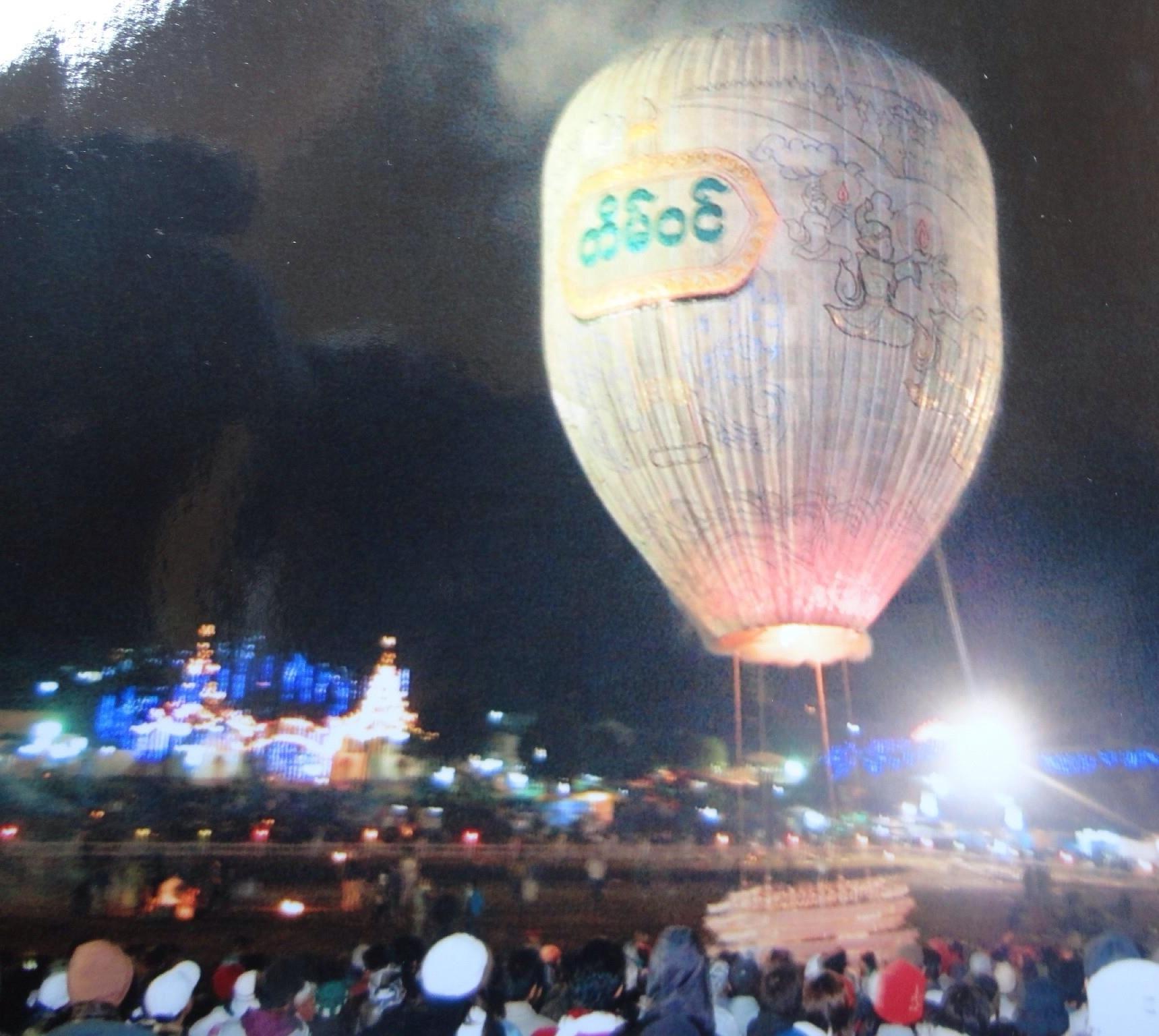 タウンジー市の気球祭り