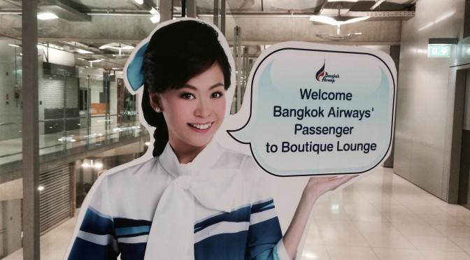バンコク・エアウェイズのスワンナプーム空港ラウンジ