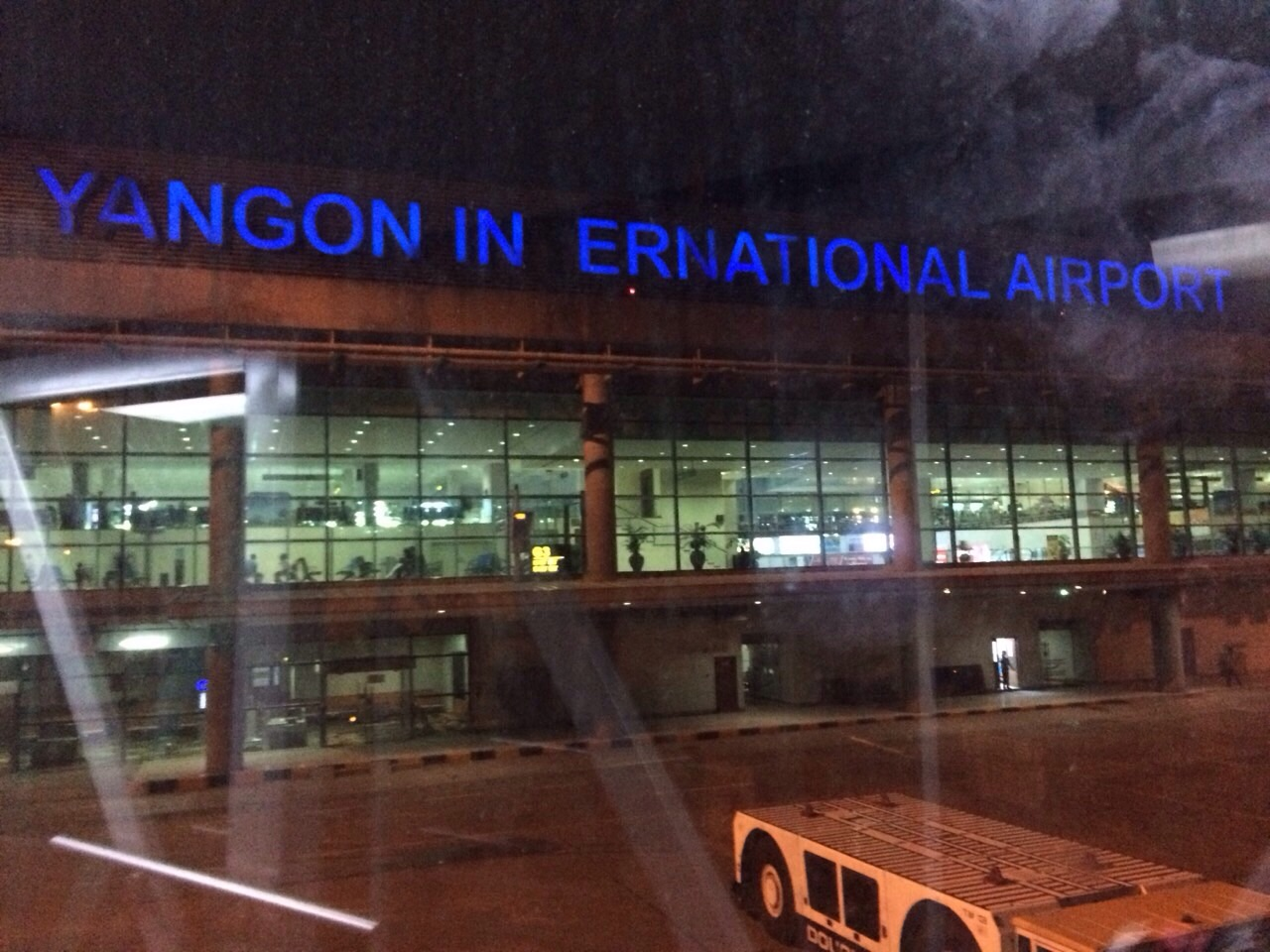 ヤンゴン国際空港