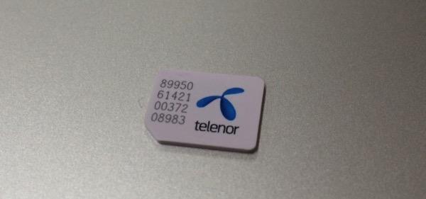 ミャンマーTelenorのSIMカードをSIMフリーiPADで使う