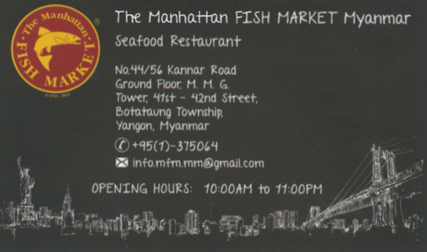 MANHATTAN FISH MARKET MYANMAR ADDRESS