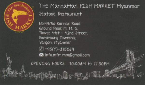 MANHATTAN FISH MARKET MYANMAR ADDRESS