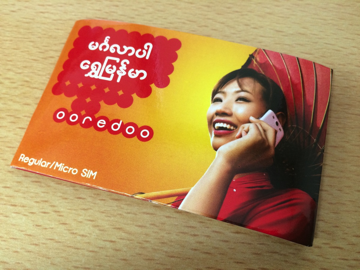 SIMカードのパッケージ表面