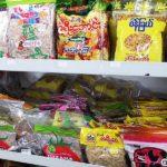 高田馬場のミャンマー食材店