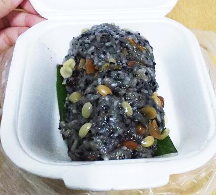 タマネ(ミャンマーのお餅)