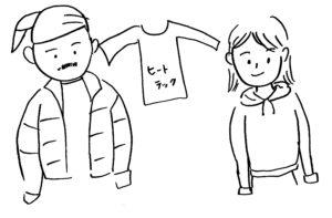 日本での移動で暖かい服を着るイラスト