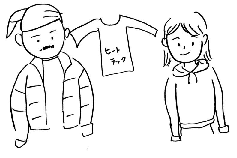 日本での移動で暖かい服を着る