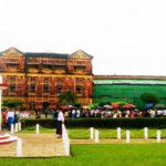 旧ビルマ政庁